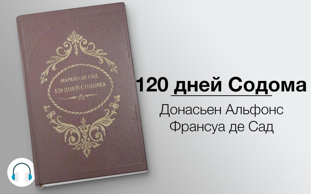 Жанр Эротика Слушать Книги Онлайн